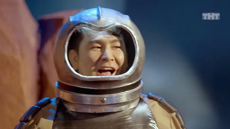 Однажды в России Русский китаец и американец на Марсе