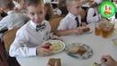 Первый поход в школьную столовую школа №45, 03.09.2018, Кривой Рог