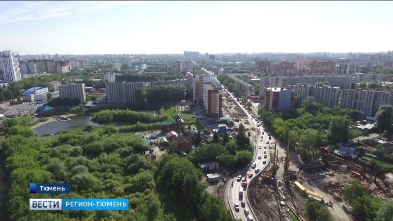 Вести. Регион-Тюмень (11.09.18)
