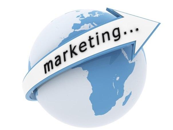 Бизнес профессия маркетолог
