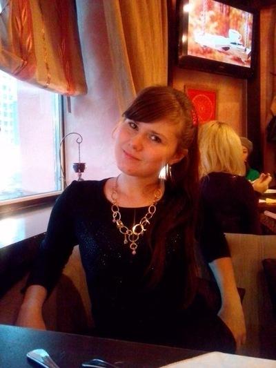 Юлия Петрачук, 14 сентября 1994, Донецк, id41624441