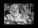 Богатая невеста. 1937 г. СССР