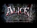 Alice Красная Королева