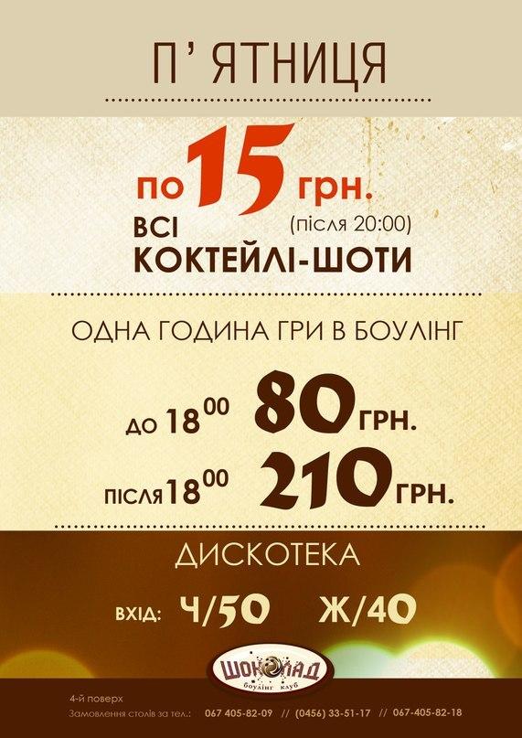 vOFyKb3TK9g.jpg