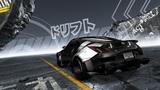NFSPS Nissan 350Z Speed (14951)