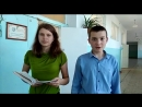 Видеооткрытка С Днем Учителя, 10 А класс