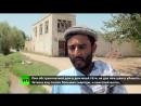 Не дали нам шанса убежать мирные афганцы об обстреле военными США