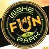 Вейкборд парк - Funwakepark33   Wakeboard