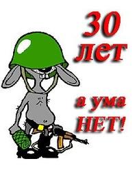Валерий Шибанов, Ростов-на-Дону, id186807731