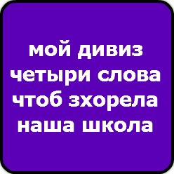 Максим Шкрабанец   Одесса