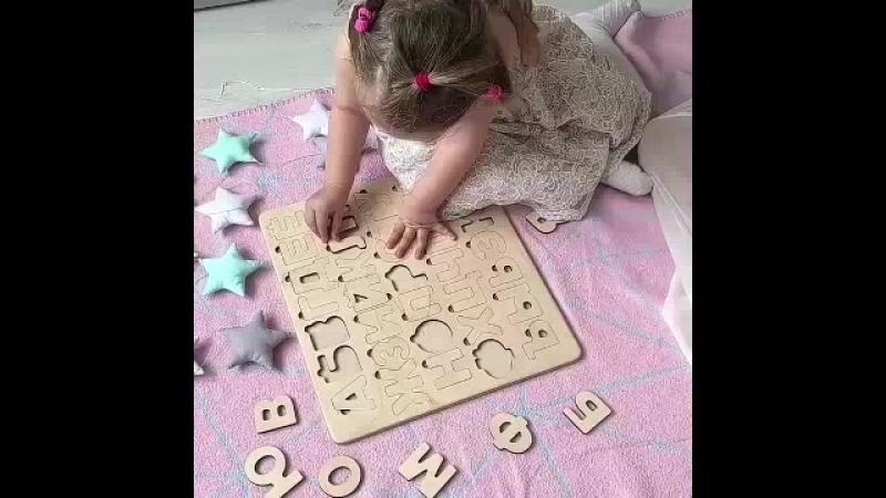 Учим дочку с азбукой Wood Master