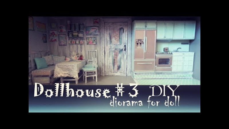 DIY: Dollhouse2 How to make kitchen for doll Pullip, Monster High, Blythe,