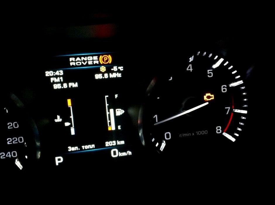 Загорелся чек на Range Rover Evoque