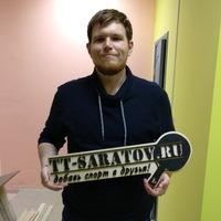 Михаил Рузанов