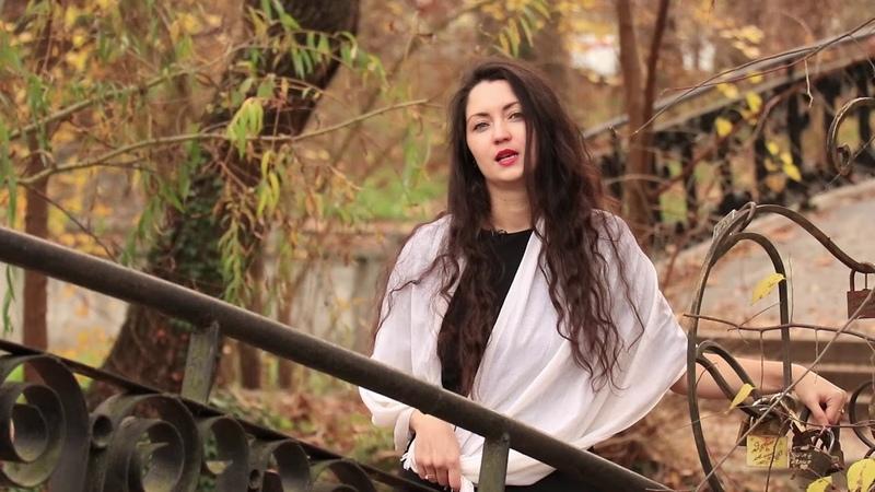 Алина Чередниченко - Свободна, ненужна...