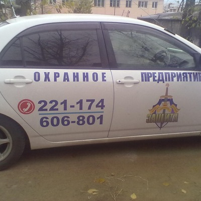 Дмитрий Спиридонов, 13 марта 1989, Армавир, id194955616