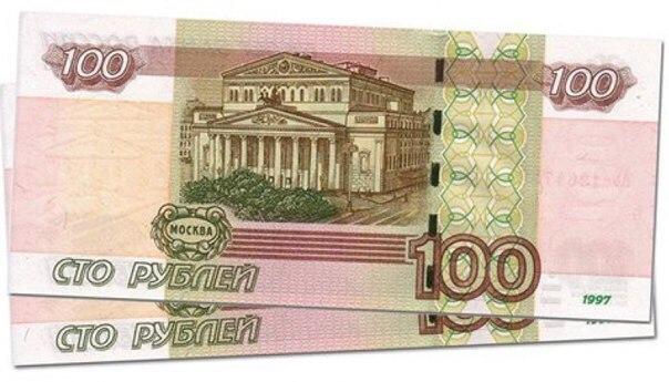 Подарки менее 100 рублей