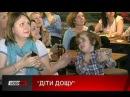 Одягни блакитне В Івано Франківську говорили про аутизм