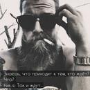 Андрей Самолёт фото #27