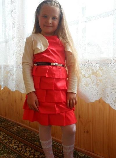 Марія Кузів, 4 сентября , Львов, id223975669