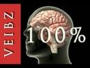 So erweiterst Du dein Bewusstsein um 100 Prozent