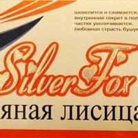Сиалис тадалафил купить , Super p force Красноярск
