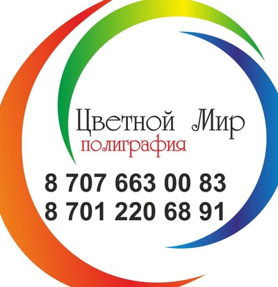 Адил Джарекенов, 24 ноября 1983, Екатеринбург, id214046683