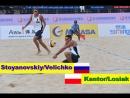Stoyanovskiy/Velichko - Kantor/Losiak Xiamen - 2018