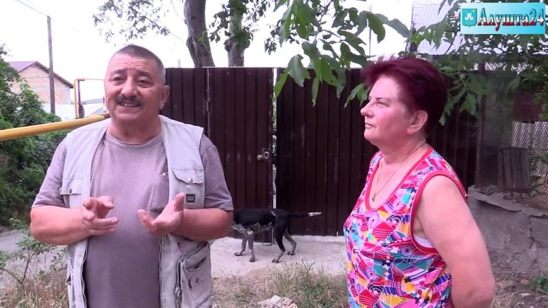 Проблема с подключением газа в с.Изобильное Алуштинского района