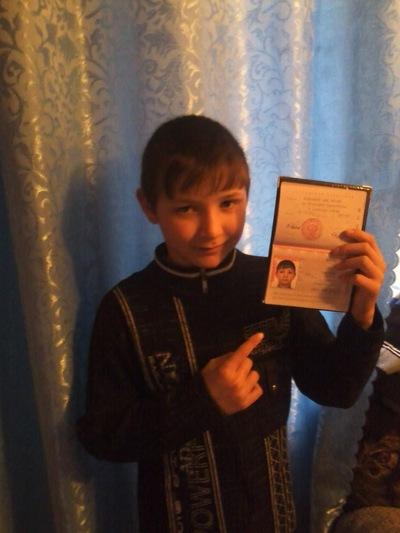 Алмаз Юнусов, 29 сентября 1998, id177759238