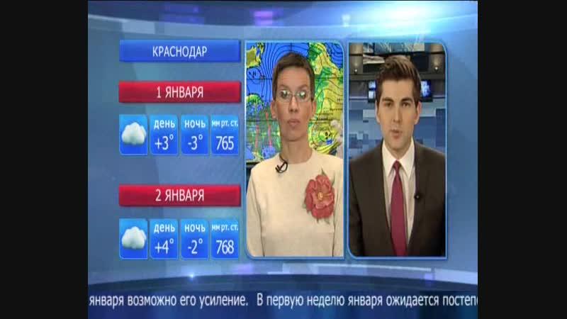 Новости (Первый канал, 31.12.2012) Выпуск в 15:00