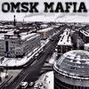 Бизнес-Омск