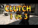 Clutch 1vs3 Nedo ACE (AK-47)