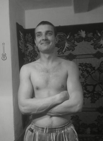 Александр Войтенко, 23 ноября 1993, Капитановка, id58658687