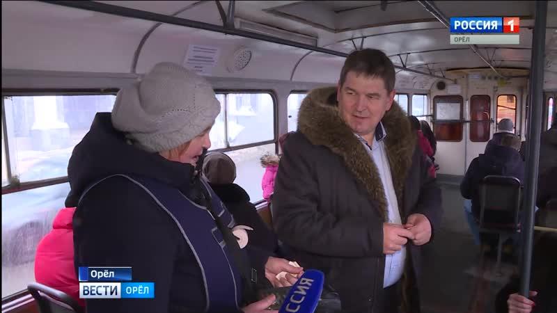 Мэр Орла попробовал расплатиться банковской картой в общественном транспорте