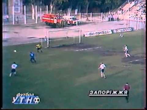 1 Т Ч.Украины 1997/1998 Торпедо Запорожье-Динамо Киев 0-3