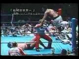 Первый бой MMA в истории. Бокс против реслинга. Мухаммед Али против Антонио Иноки.