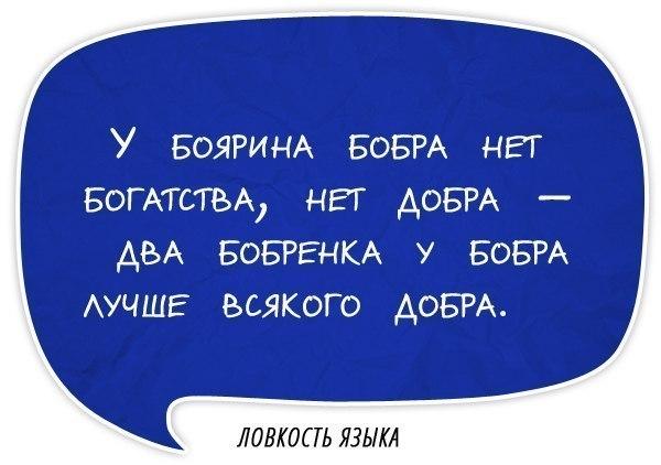 Фото №456250924 со страницы Ульяны Дудниковой