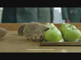 Реклама Сок Дары Кубани Ежи
