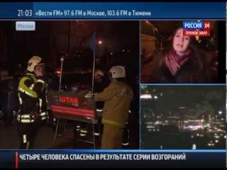 ВЗРЫВ ГАЗА В МОСКВЕ 16 11 2014 Сегодня ПРОГРЕМЕЛ в 11 ЖИЛЫХ ДОМАХ на шелепихинской набережной