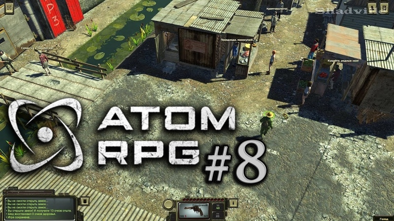 ATOM RPG Прохождение 8: Пригород Краснознаменного