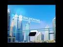 Sky Way for Dubai