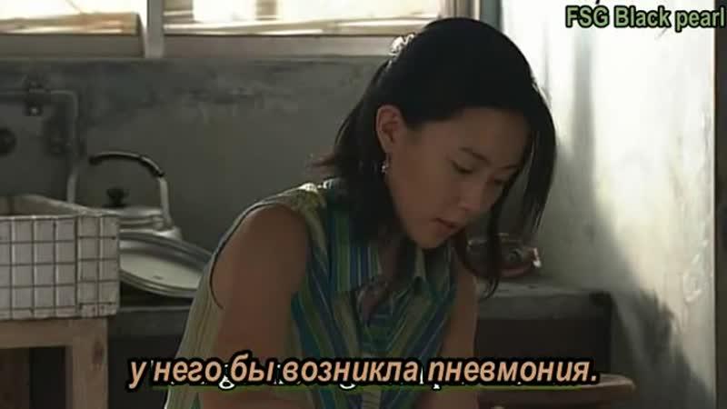 2003 Клиника доктора Кото 1 сезон Dr Koto Shinryojo 1 season 04 11 Субтитры