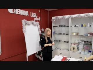Обучение наращивание ресниц в CHERNOVA LASH SCHOOL 🍒г. Самара