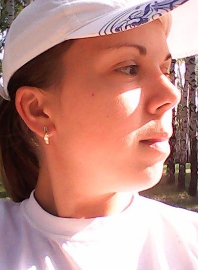 Клавдия Ищенко, 27 мая , Казань, id13379806