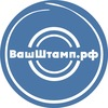 Фото-копи услуги на Бронницкой