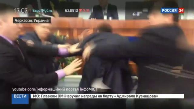 Новости на Россия 24 • В Черкассах произошла драка из за русского языка
