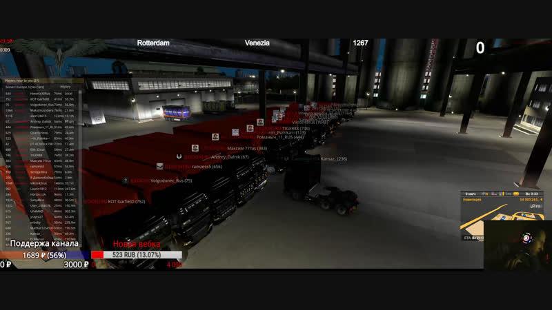 American Truck Simulator [Steam версия [FullHD 2560x1080|PC] ATS Проверка настроек OBS Mod звуков