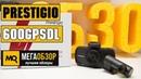 Prestigio RoadRunner 600GPSDL - Обзор многофункционального видеорегистратора
