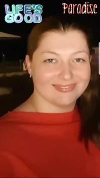 Анна Войтюк